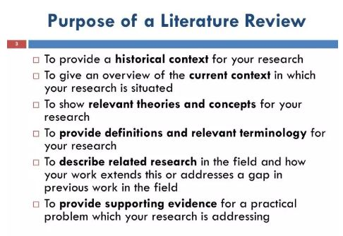 为什么要写Literature Review